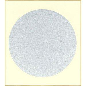 画像1: 大色紙 円窓 内銀10枚入 (1)
