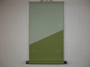 画像1: 色紙軸 装グリーンHESO-103 (1)
