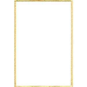 画像1: かるた判色紙 (短冊1/4) 梅印200枚 (1)