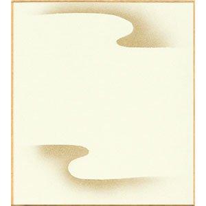 画像1: 寸松庵色紙 菊水10枚 (1)