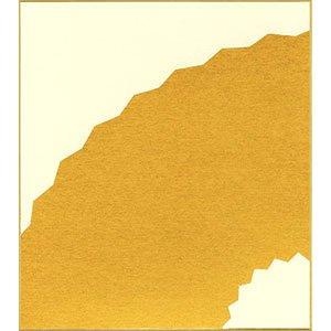 画像1: 大色紙 ギザ扇面 内金10枚入 (1)