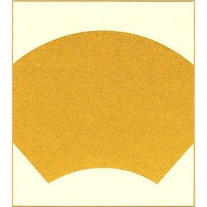 画像1: 大色紙 扇面 内金10枚入 (1)