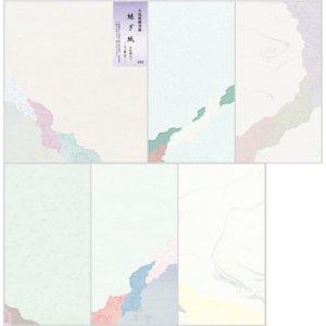画像1: 大色紙練習帳 継ぎ紙6柄各2枚入×10セット (1)