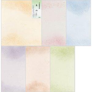 画像1: 大色紙練習帳 東山6柄各2枚×10セット (1)