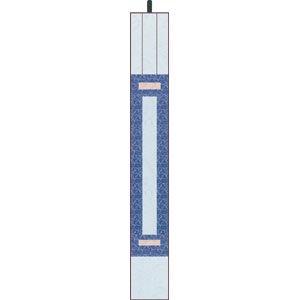 画像1: 掛軸たとう 短冊用 青 (1)