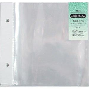 画像1: 寸松庵色紙用 ファイルポケット 5枚入 (1)