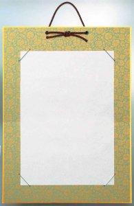 画像1: 半紙・F4色紙掛け ドンス 緑 (1)