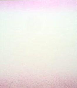 画像1: 寸松庵色紙 天地ぼかし(砂子入り)ピンク (1)