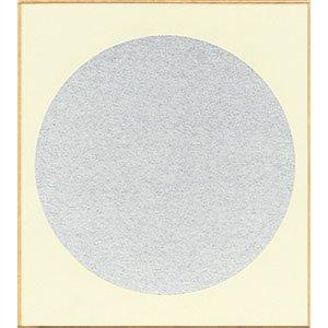 画像1: 寸松庵色紙 銀潜紙特選 月形(10枚入り) (1)