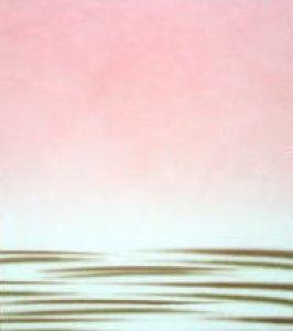 画像1: 大色紙 鳥の子 あけぼの (1)